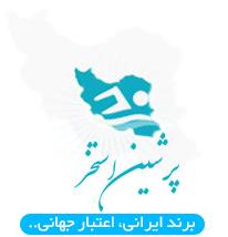 persian-pool-logo1