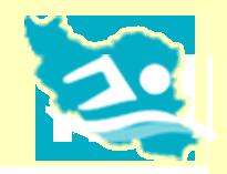 آییننامه اجرایی تأسیس استخرهای شنا