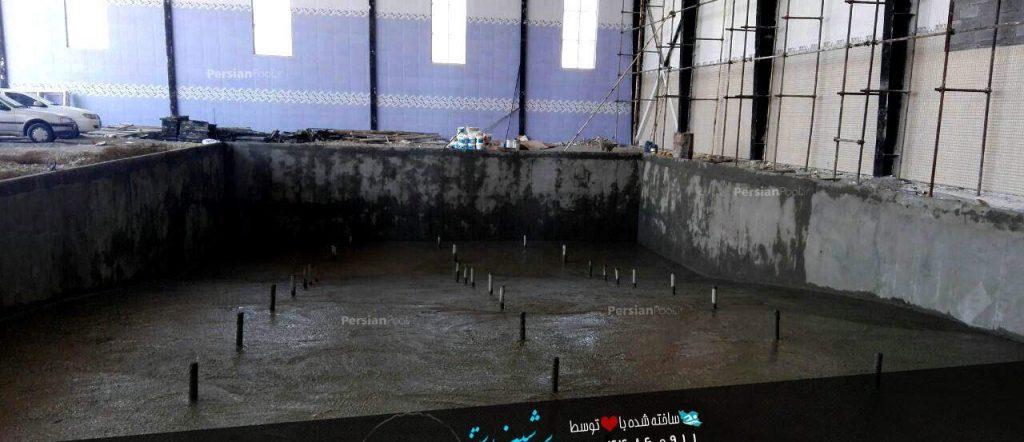 زیرسازی سرامیک کاری-آب بندی استخر