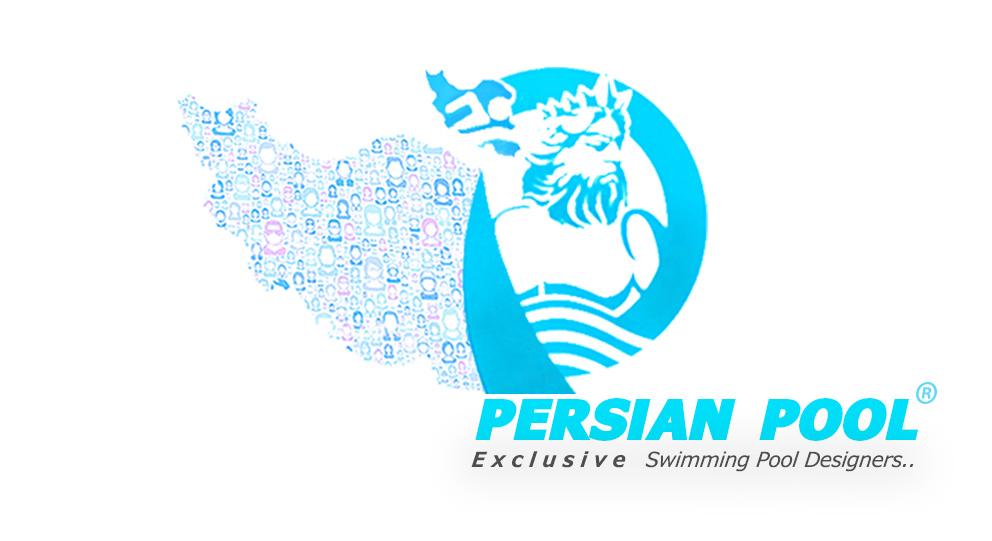 persian-pool-Company-Brand-برند پرشین استخر
