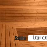 نمونه سونا – سونا خشک و سونا بخار